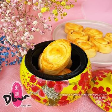 Auspicious Golden Pineapple Tart