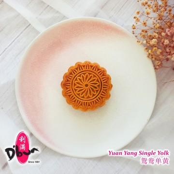 Yuan Yang Single Yolk Traditional Mooncake
